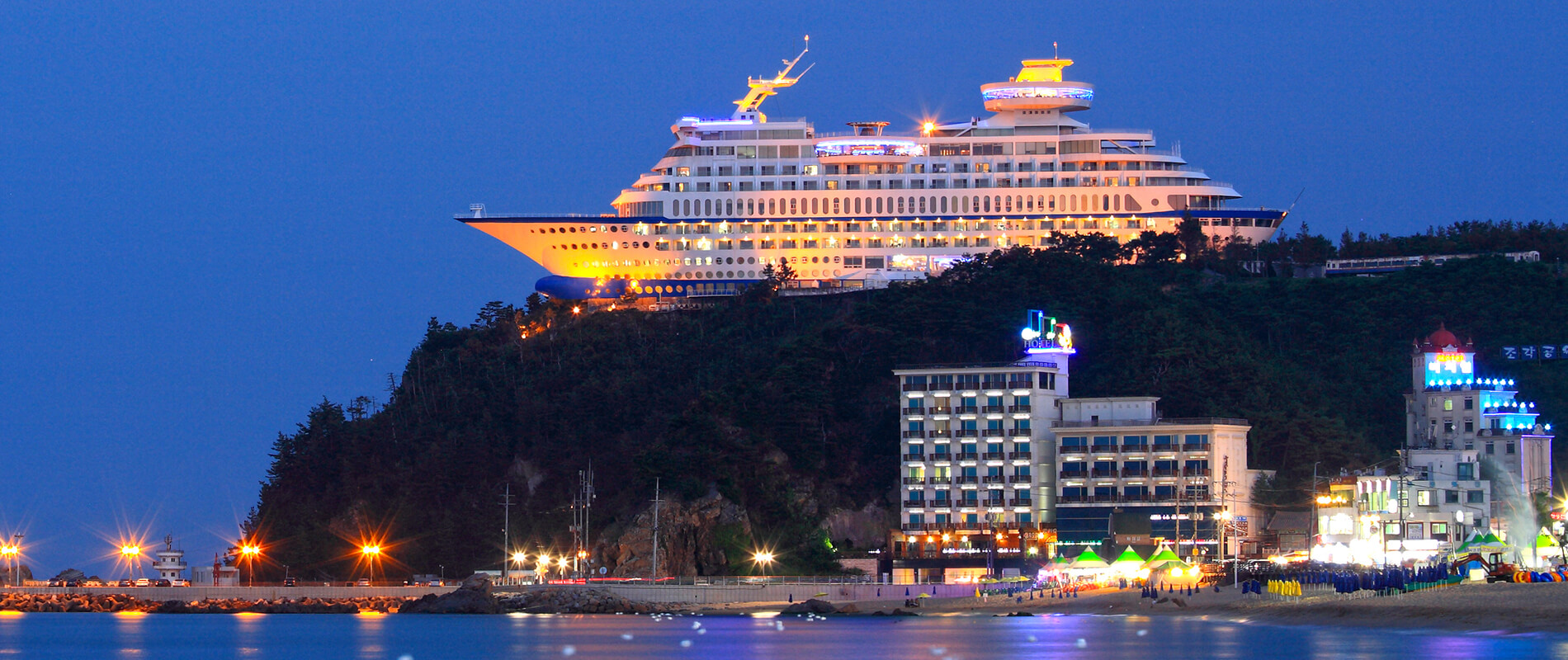 Sun Cruise Resort, A Cruise Ship on Top of a Hill